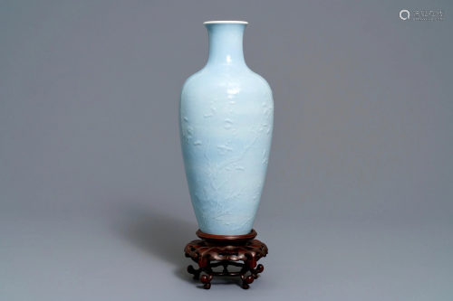 A Chinese monochrome lavender-blue vase with unde…