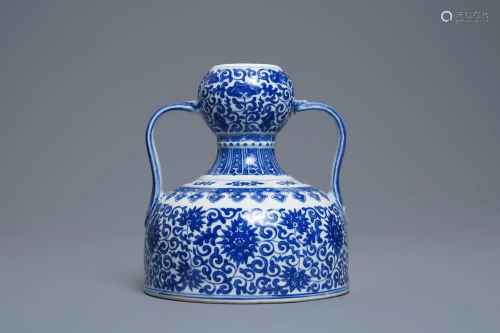 A Chinese blue and white two- Handled 'lotus scroll'