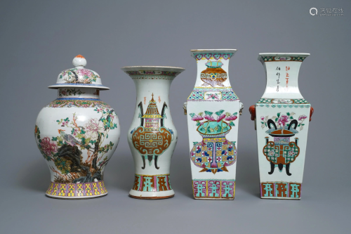 Four Chinese famille rose vases, 19th C.
