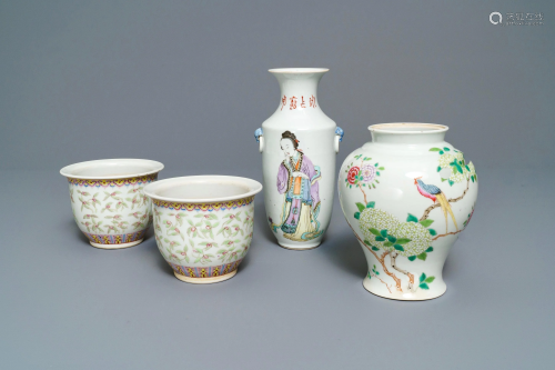 Pair of Chinese famille rose jardinières and two vases
