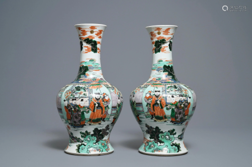 A pair of Chinese famille verte vases with figur…
