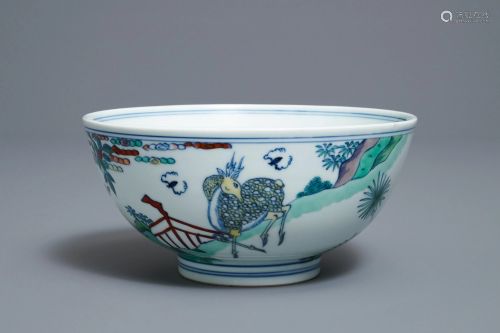 A Chinese doucai 'monkey and deer' bowl, Che…