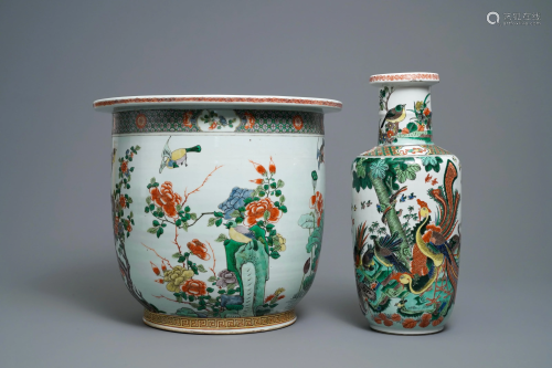 A Chinese famille verte jardinière and a rouleau vase