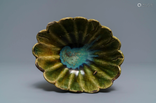 A Chinese green-glazed tripod 'narcissus' bowl, prob.