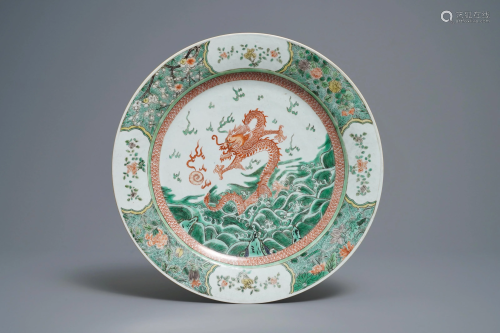 A Chinese famille verte 'dragon chasing the pearl'