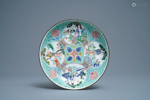 A Chinese famille verte 'Four hearts' dish after a