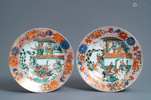 A pair of Chinese famille verte 'General Yang a…