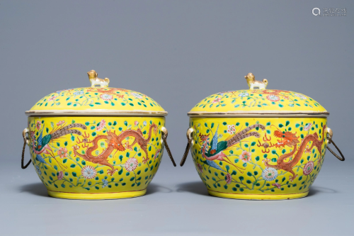 A pair of Chinese famille rose tureens and cove…