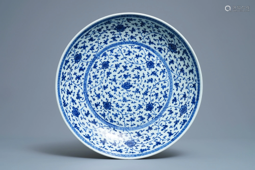 A Chinese Ming-style blue and white 'floral scroll'