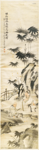 Chinese school, signed Su Liupeng (1791-1862), ink a…