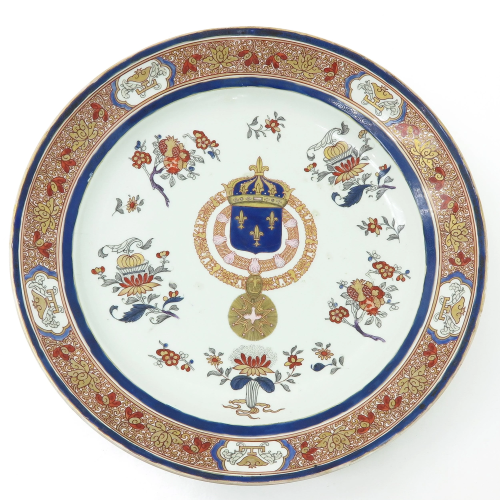 A Chinese Armorial Charger
