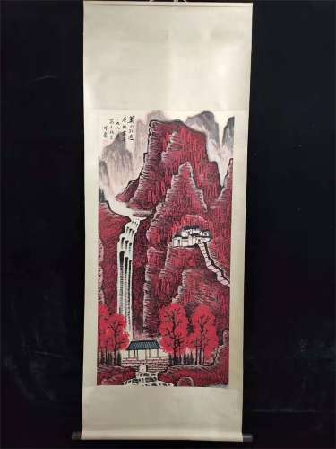 A Chinese Painting Of Mountain View By Li
