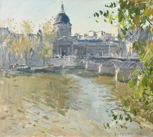 FRENCH SCHOOL (20th Century) A PAINTING,