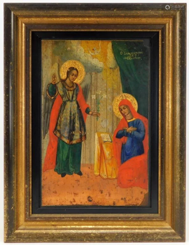 19C Russian Icon Annunciation Painting