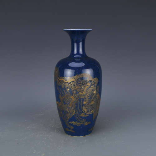 A Chinese gilt powder blue Porcelain Vase.