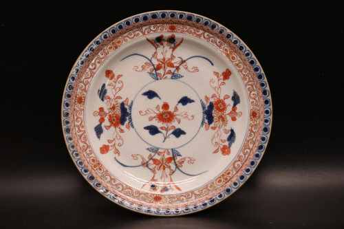 Asian Hand Painted Porcelian Plate