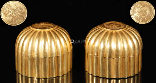 Liao Dynastyy - Pair of Pure Gold Jar