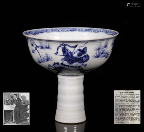 Yuan Dynastyy - High Top Blue & White Porcelain Cup