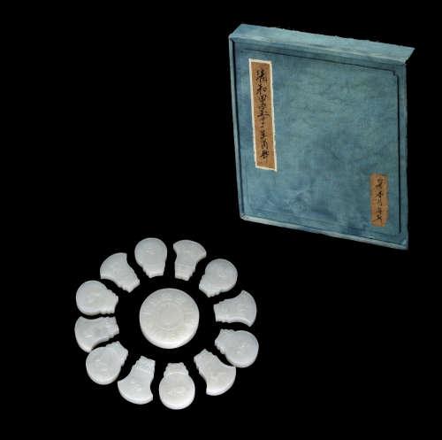 12 Hetian Jade Chinese Zodiac Plaque