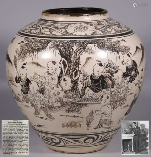 Song Dynastyy - Painted Cizhou Ware Vase