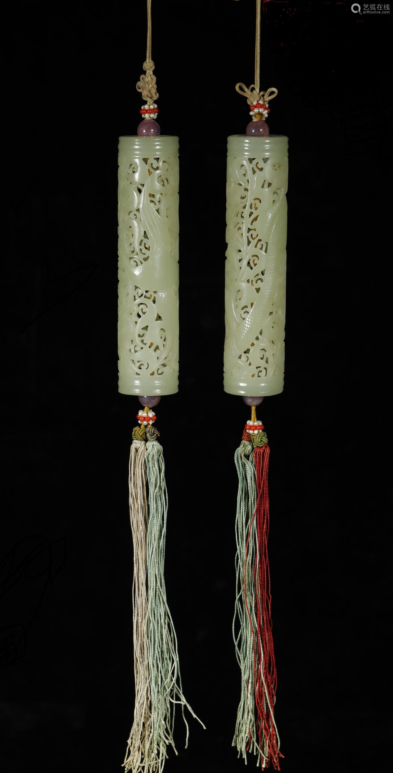 Qing Dynastyy - Vented Hetian Jade Sachet