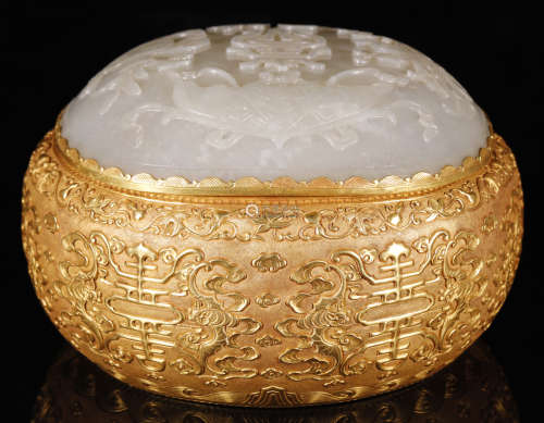 Qing Dynastyy - Pure Gold wrap Jade Jar with Scripture