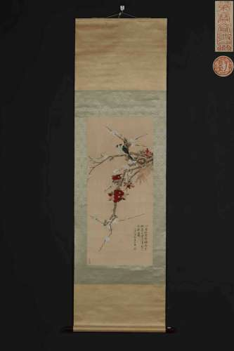 A Chinese Bird-and-flower Painting, Yu Feian Mark