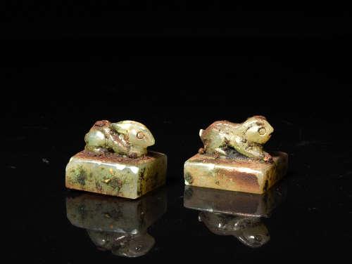 A Pair of Chinese Jade Seal