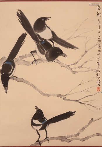 Xu Beihong - Eurasian Magpie Painting
