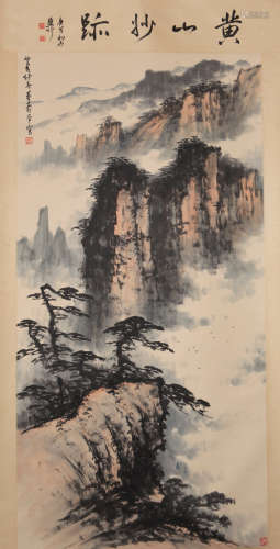 Dong Shouping - Mountain Painting
