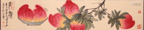 Qi Baishi - Longevity Peach Painting