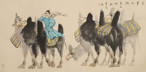 Liu Dawei - Figure Painting