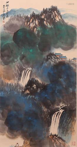 Zhang Daqian - Shan Shui Mountain Scenery Painting