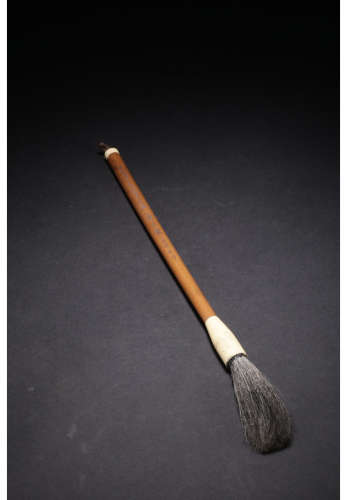 A Chinese Carved Bamboo Body Goat Hair Brush