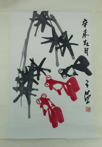 A Chinese Painting, Cui Zifan Mark