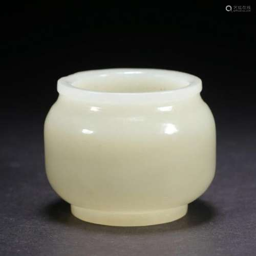 A CHINESE JADE JAR