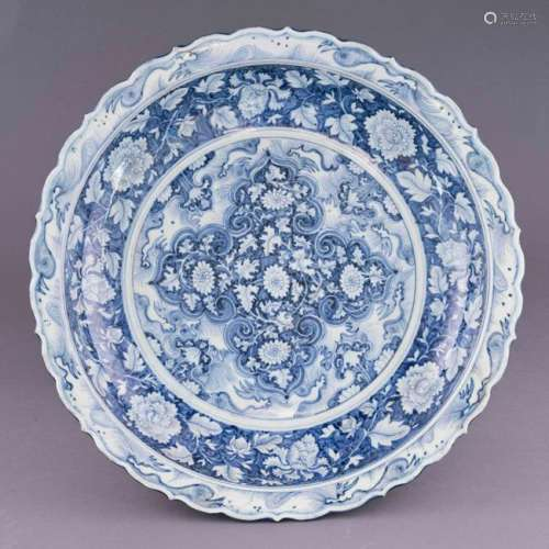YUAN REVERSED BLUE WRAPPED FLORAL PLATE
