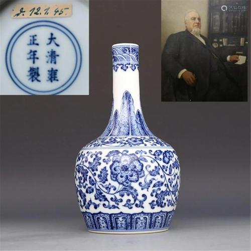 Qing Emperor Yongzheng Blue and White W…