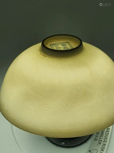 Daming Chenghua Darkly Carved Dragon bowl