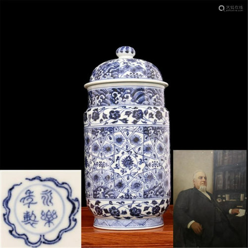Ming Dynasty Yongle A Blue and White Jar