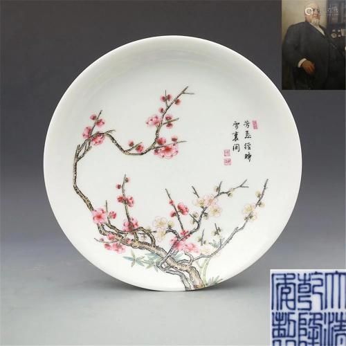 Qing Qianlong pastel color pattern plate W21 cm