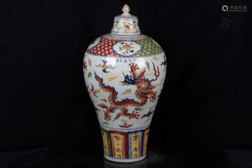 WUCAI 'DRAGONS' VASE WITH LID