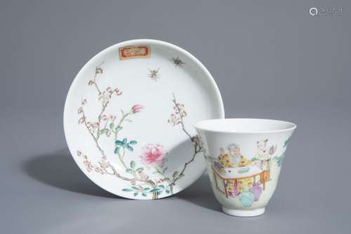 A Chinese famille rose cup and a saucer with diffe...