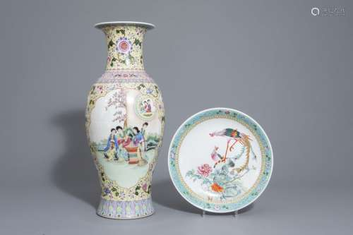 A Chinese famille rose 'ladies' vase and a 'peacoc...