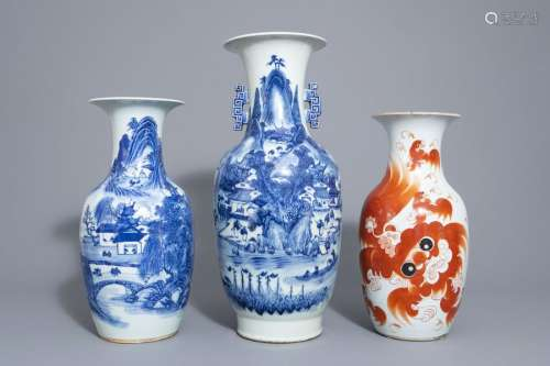 Three Chinese blue and white and iron red vases, 1...