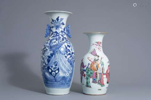 Two Chinese famille rose and blue and white vases ...