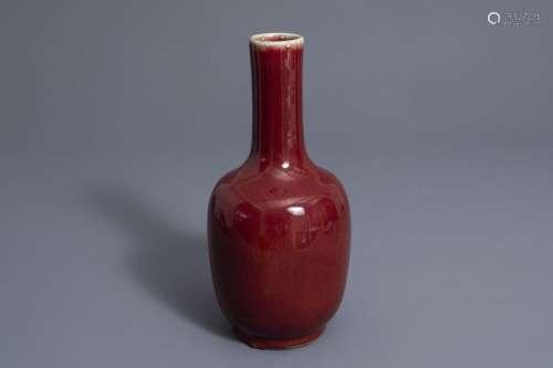 A Chinese sang de boeuf glazed bottle vase, Kangxi...
