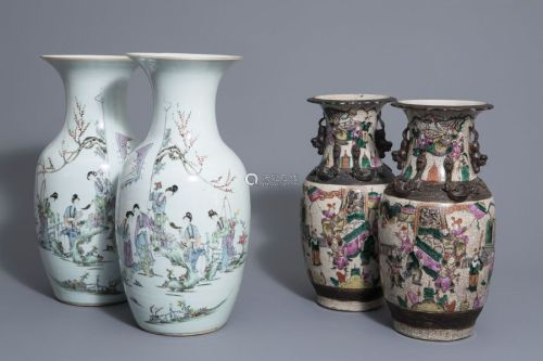 Two pairs of Chinese famille rose and Nanking crac...