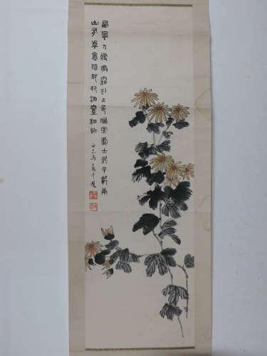 A Chinese Painting, Ma Gongyu Mark