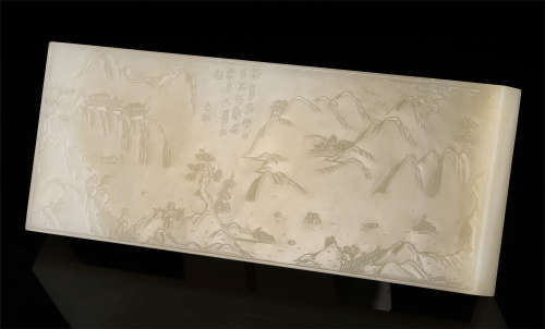 CHINESE JADE CARVED  LANDSCAPE TABLE ITEM